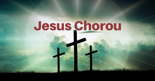 Jesus Chorou