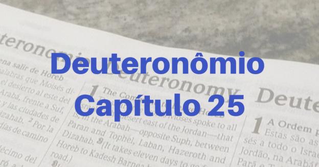 Deuteronômio Capítulo 25
